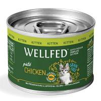 NATUREST WELLFED KITTEN GRAIN FREE ΚΟΤΟΠΟΥΛΟ 200GR