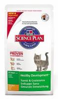 HILL'S Science Plan™ Kitten
