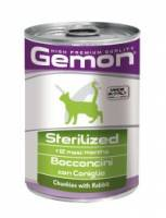 GEMON CAT Chunkies Sterilized Rabbit